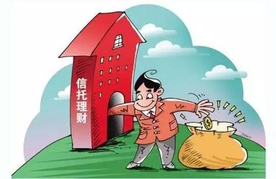 华澳信托-臻诚82号湘潭九华集合资金信托计划收益如何