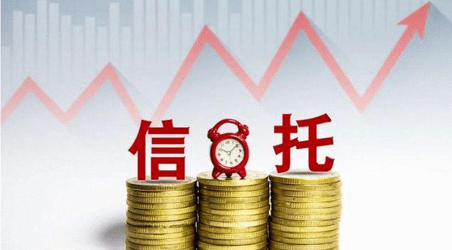 重庆信托产品_涨鑫1号集合资金信托计划如何