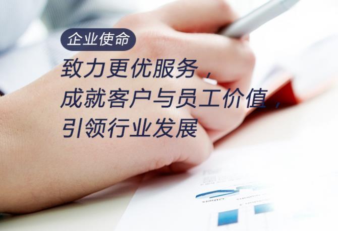 粤财信托阜宁城投信托贷款集合资金信托计划