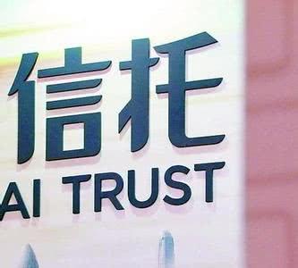 云南信托公司是小贷公司吗
