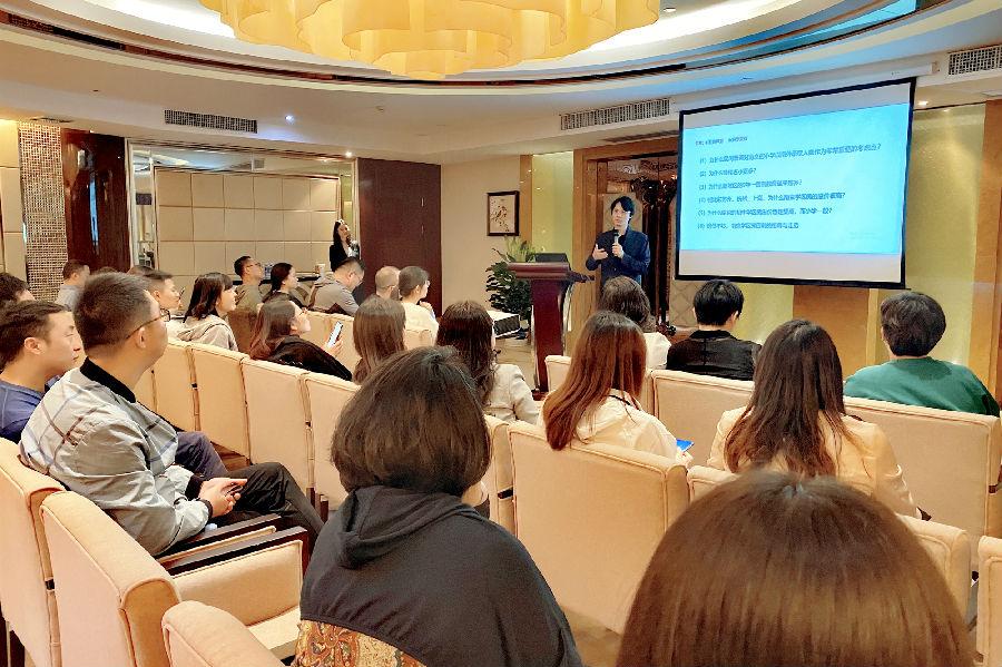 助力孩子筑梦未来!紫金信托举办解读南京教育政策讲座活动