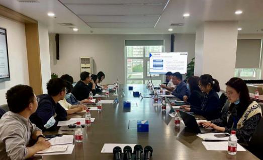 中诚信托组织召开《保险金信托研究》 第一次课题研讨会
