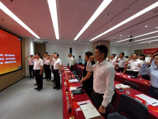 西部信托举办庆祝中国共产党成立100周年大会