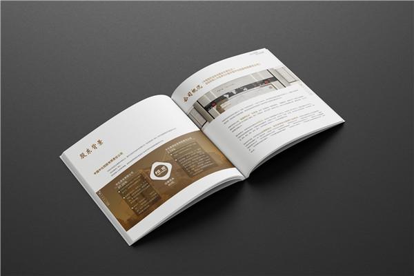 中国外贸信托发布财富十周年纪念版产品手册