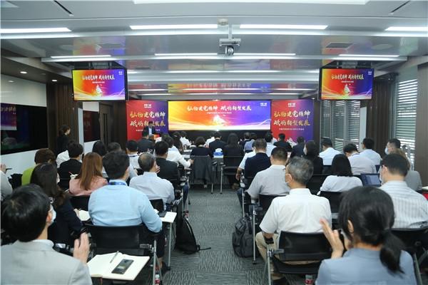 中国外贸信托召开2021年中工作会议