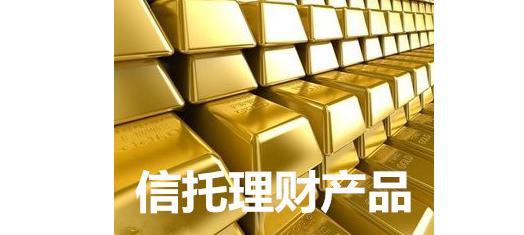 重庆信托2020年净利润28.03亿元,继续保持行业前列
