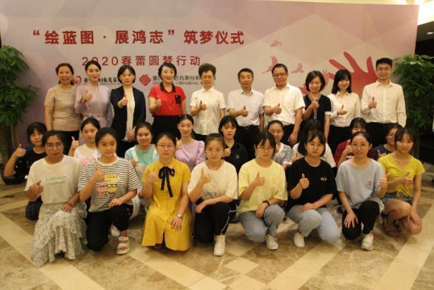 重庆信托渝北区开展关爱留守儿童公益活动