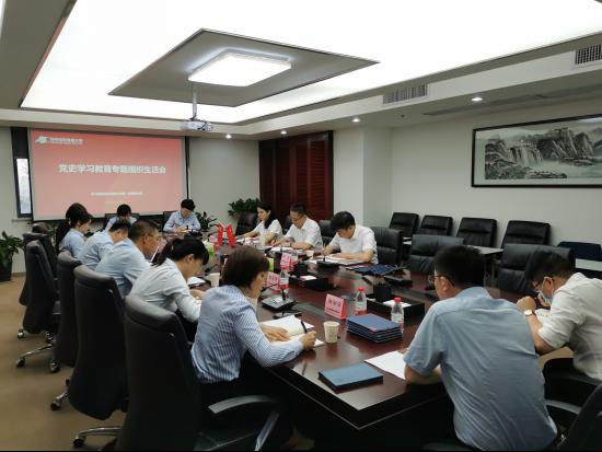 陕投集团第四督导组指导西部信托党史学习教育专题组织生活会