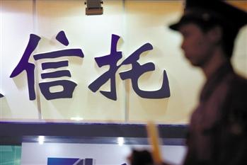 中海信托受邀出席外滩融汇资产对接发布会