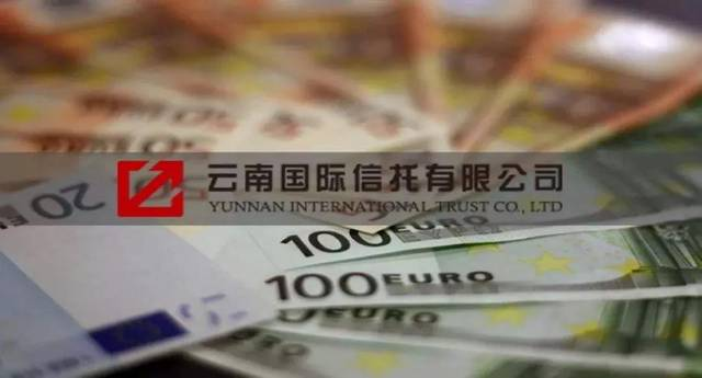 云南信托实收信托规模2004.44亿元支持实体经济