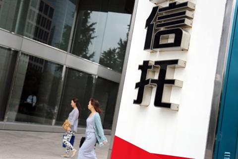 云南信托:信息科技建设成为信托业发展的重点