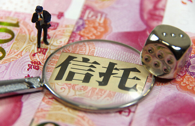 云南信托整合多方动能推动汽车金融业务发展