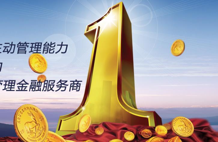 粤财信托财富管理总部举办家族信托业务专题培训讲座